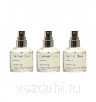 The Different Company Osmanthus travel kit 3*10ml