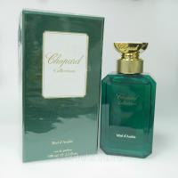 Chopard Collection Gardens of Paradise Miel d'Arabie edp 100ml
