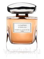 Terry De Gunzburg Lumiere D Epices edp 50ml