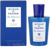 Acqua Di Parma Arancia Di Capri Body Lotion 200ml