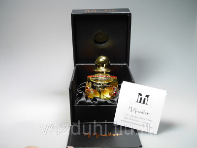 M.Micallef Ananda Royal Mango EDP 30ml NEW Z