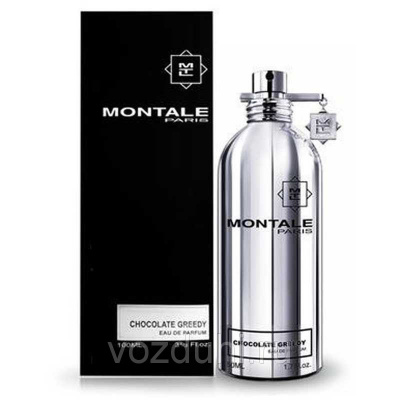 Montale Chokolate Greedy edp 100ml