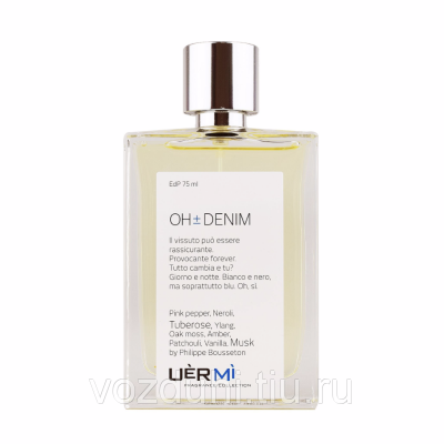 UERMI Oh-Denim edp 75ml